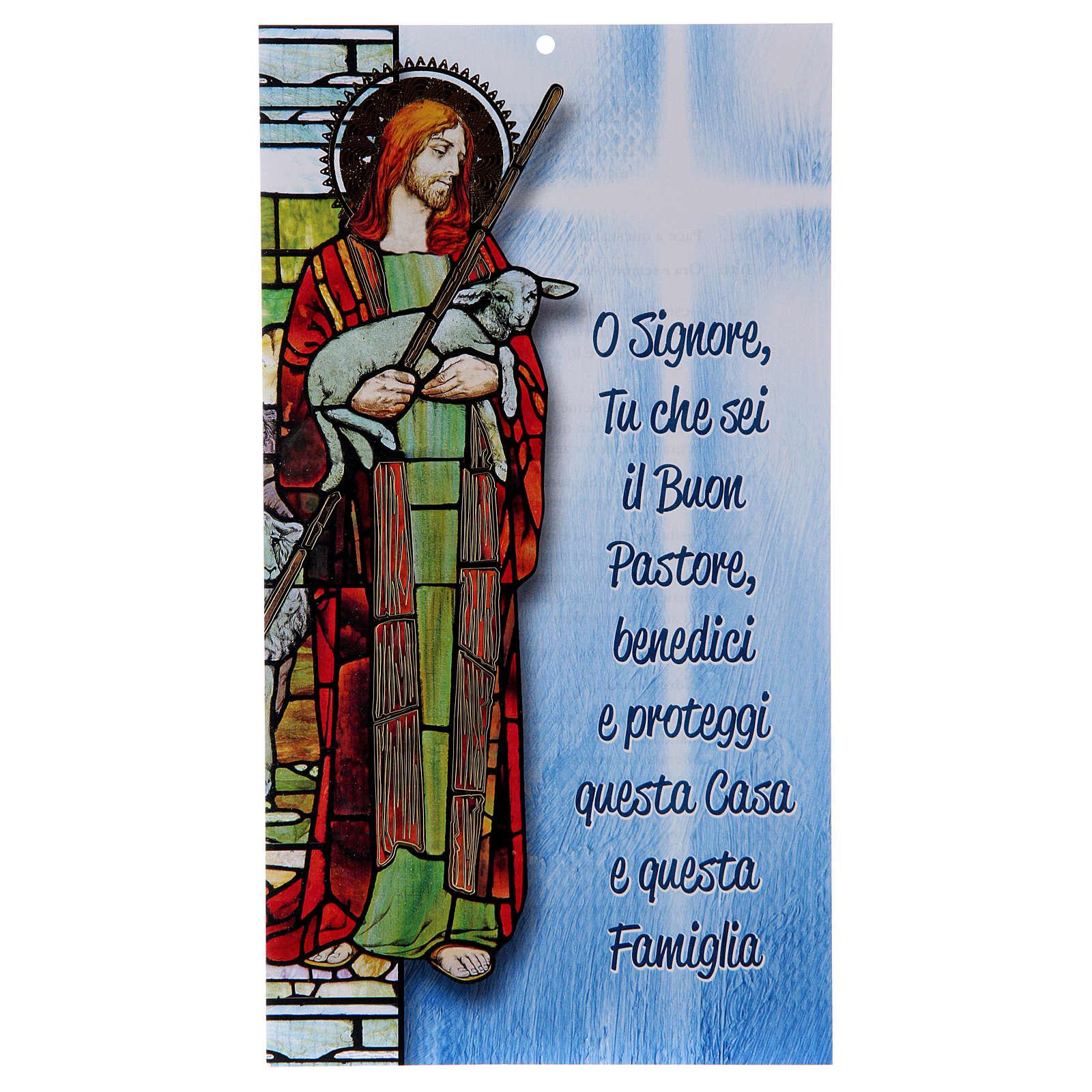 Estampa con Bendición de las familias Jesús Buen Pastor ITALIANO 3