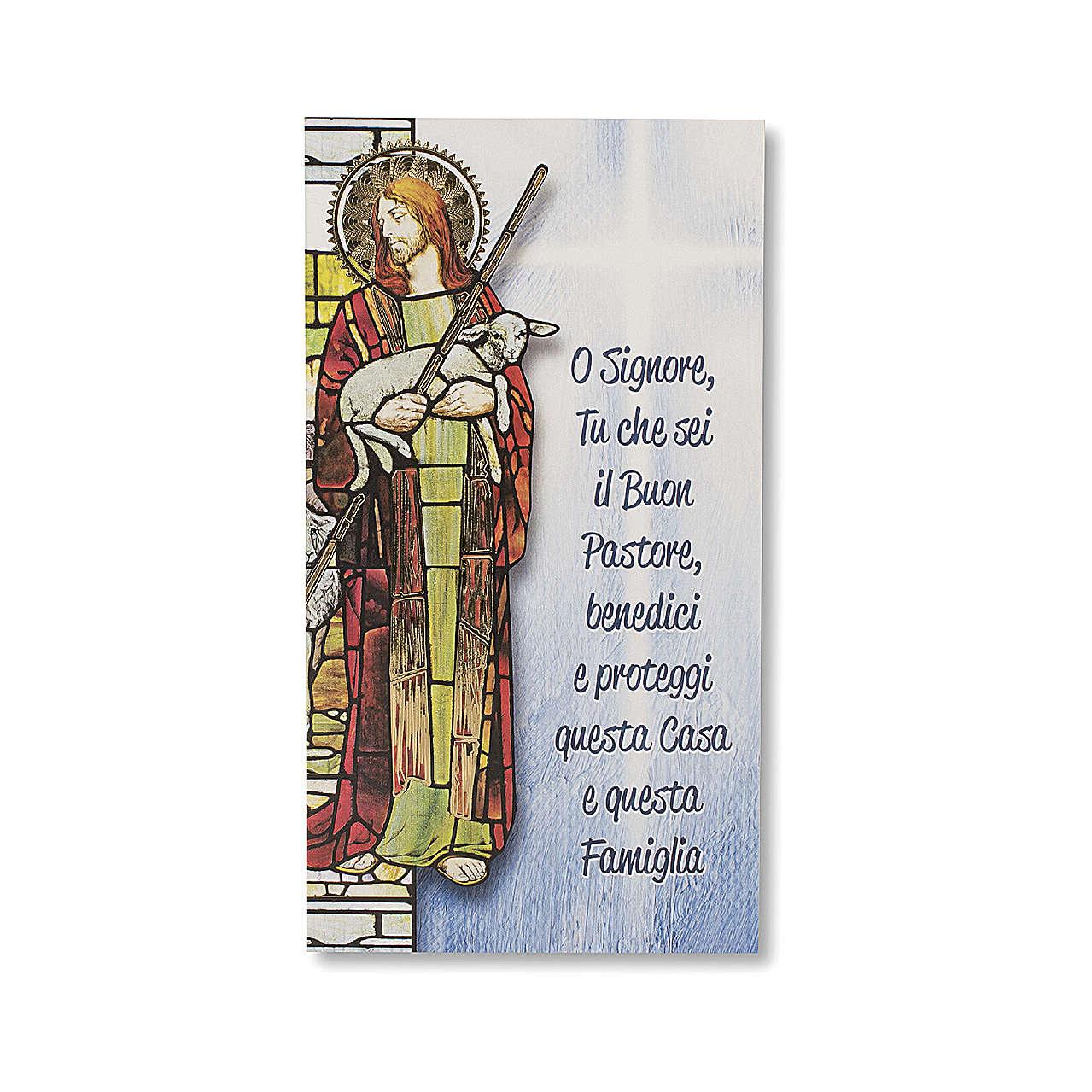 Benedizione delle Famiglie Cartoncino Gesù Buon Pastore ITA 3