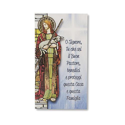 Benedizione delle Famiglie Cartoncino Gesù Buon Pastore ITA 1