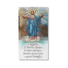 Family Blessing pasteboard Resurrected Jesus ITALIAN s1