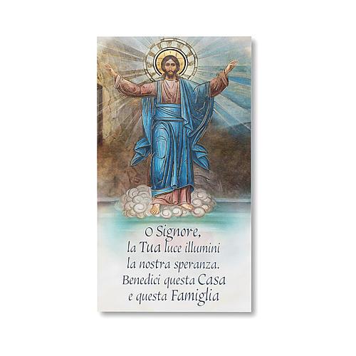 Family Blessing pasteboard Resurrected Jesus ITALIAN 1