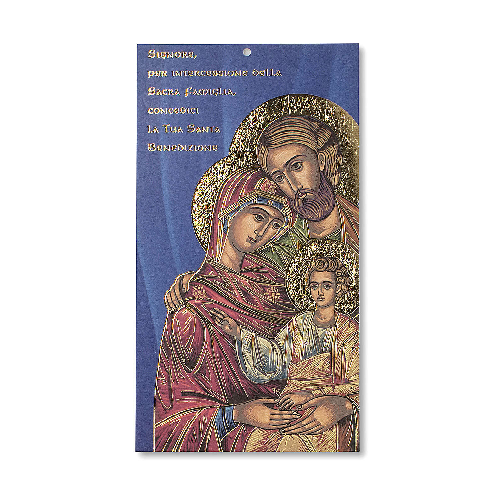 Easter blessing pasteboard Holy Family icone ITALIAN 3