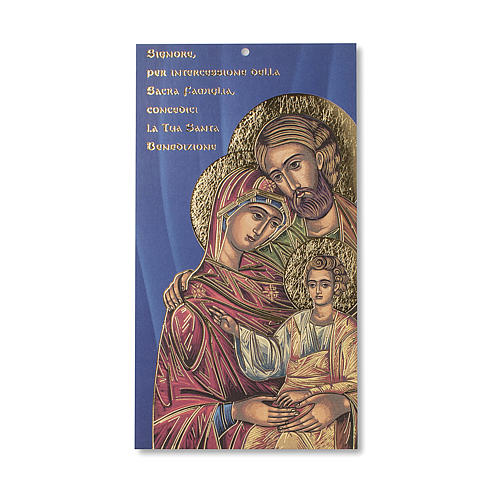 Easter blessing pasteboard Holy Family icone ITALIAN 1
