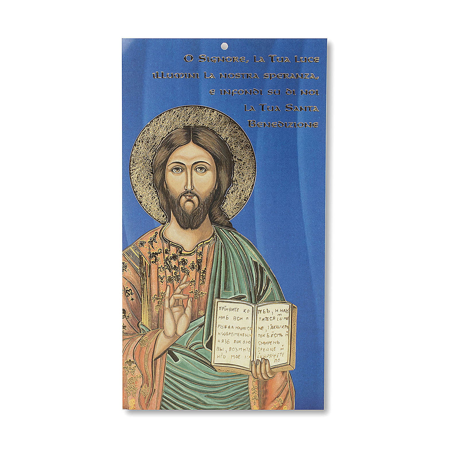 Estampa con Bendición Pascual Icono Jesús Maestro ITALIANO 3