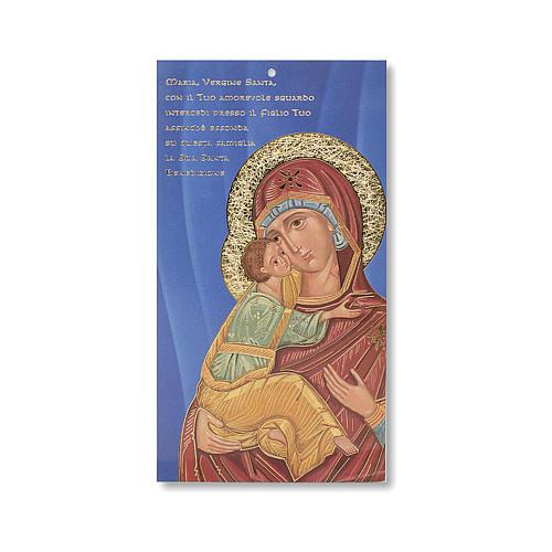 Benedizione pasquale Cartoncino Icona Madonna Tenerezza ITA 1