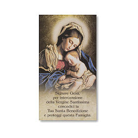 House Blessing pasteboard Our Lady with Baby Jesus ITALIAN s1