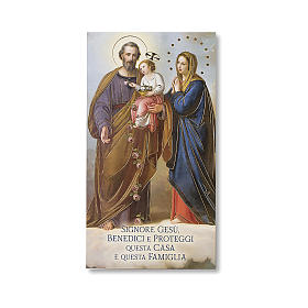 House Blessing pasteboard Holy Family ITALIAN s1