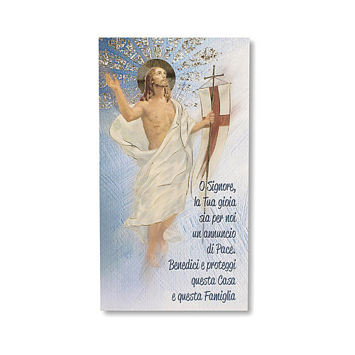House Blessing pasteboard the Resurrection of Christ ITALIAN 1