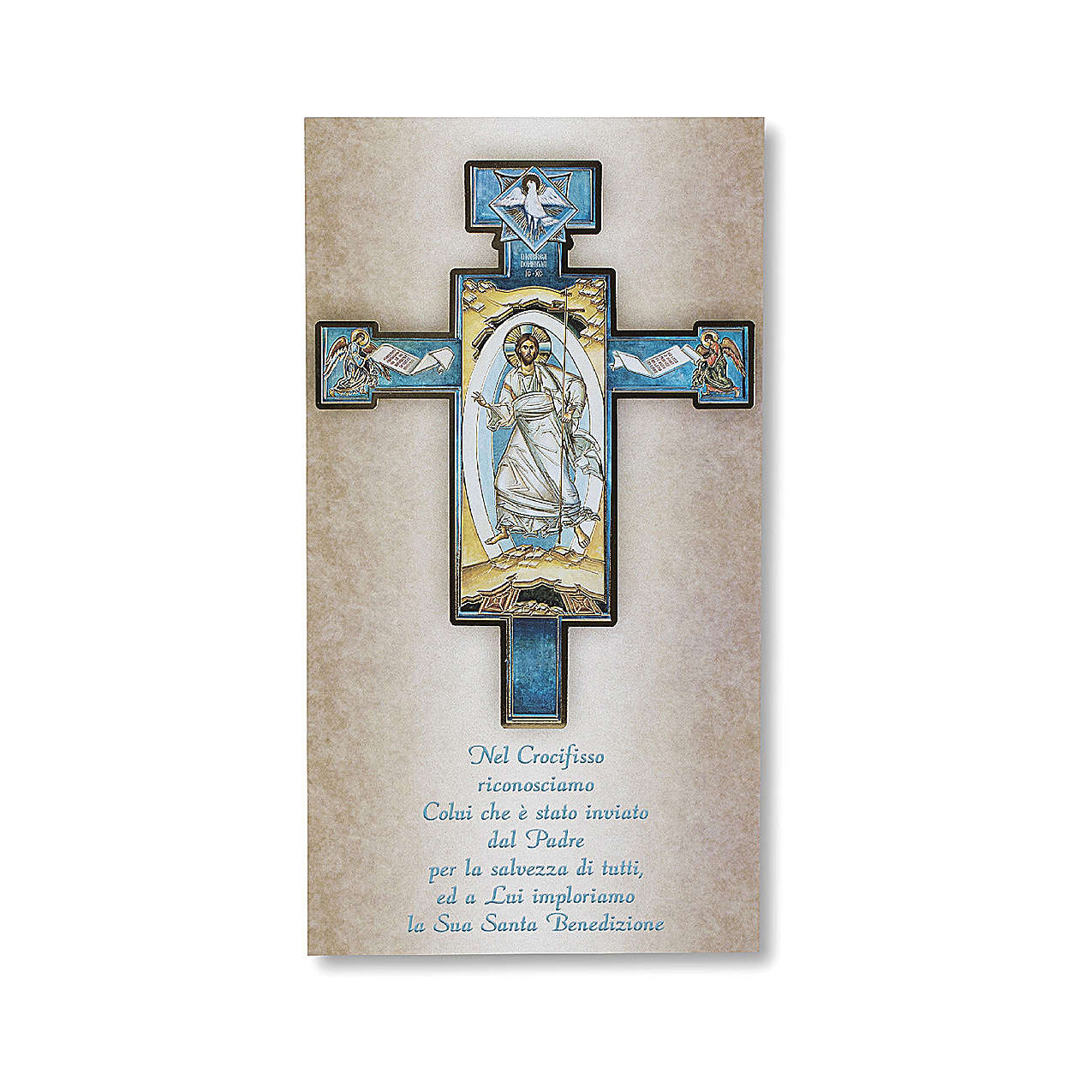 House Blessing pasteboard, icon of Jesus Christ resurrected ITALIAN 3