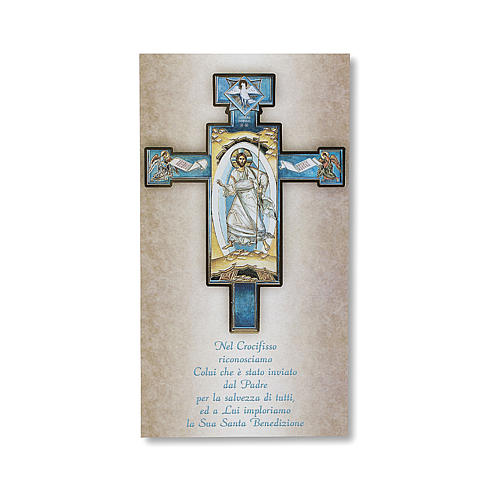 House Blessing pasteboard, icon of Jesus Christ resurrected ITALIAN 1