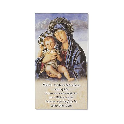 Benedizione delle case Cartoncino Madonna Bambino Bellini ITA 1