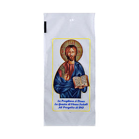 Palm Sunday palm strip bag with Jesus Christ 200 pieces s1