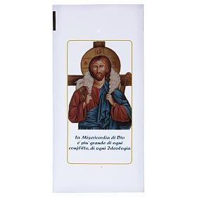 Palm Sunday palm strip bag with Jesus the Good Shepherd 200 pieces s1