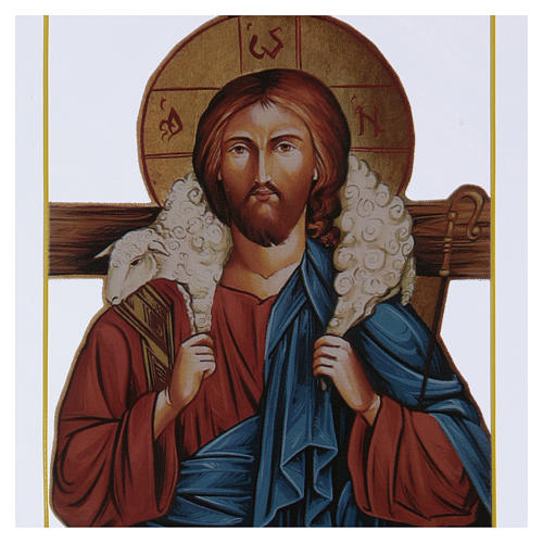 Palm Sunday palm strip bag with Jesus the Good Shepherd 200 pieces 2
