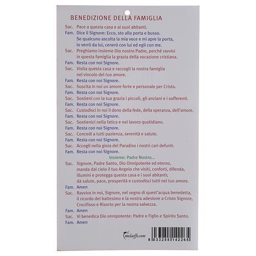 Benedizioni: pergamena Gesù Misericordioso (100 pz.) 2
