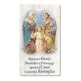 Card in parchment paper with Blessing of Home and prayer Holy Family s1