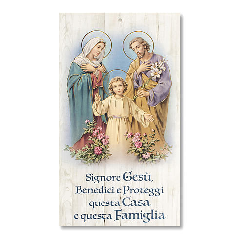 Card in parchment paper with Blessing of Home and prayer Holy Family 1