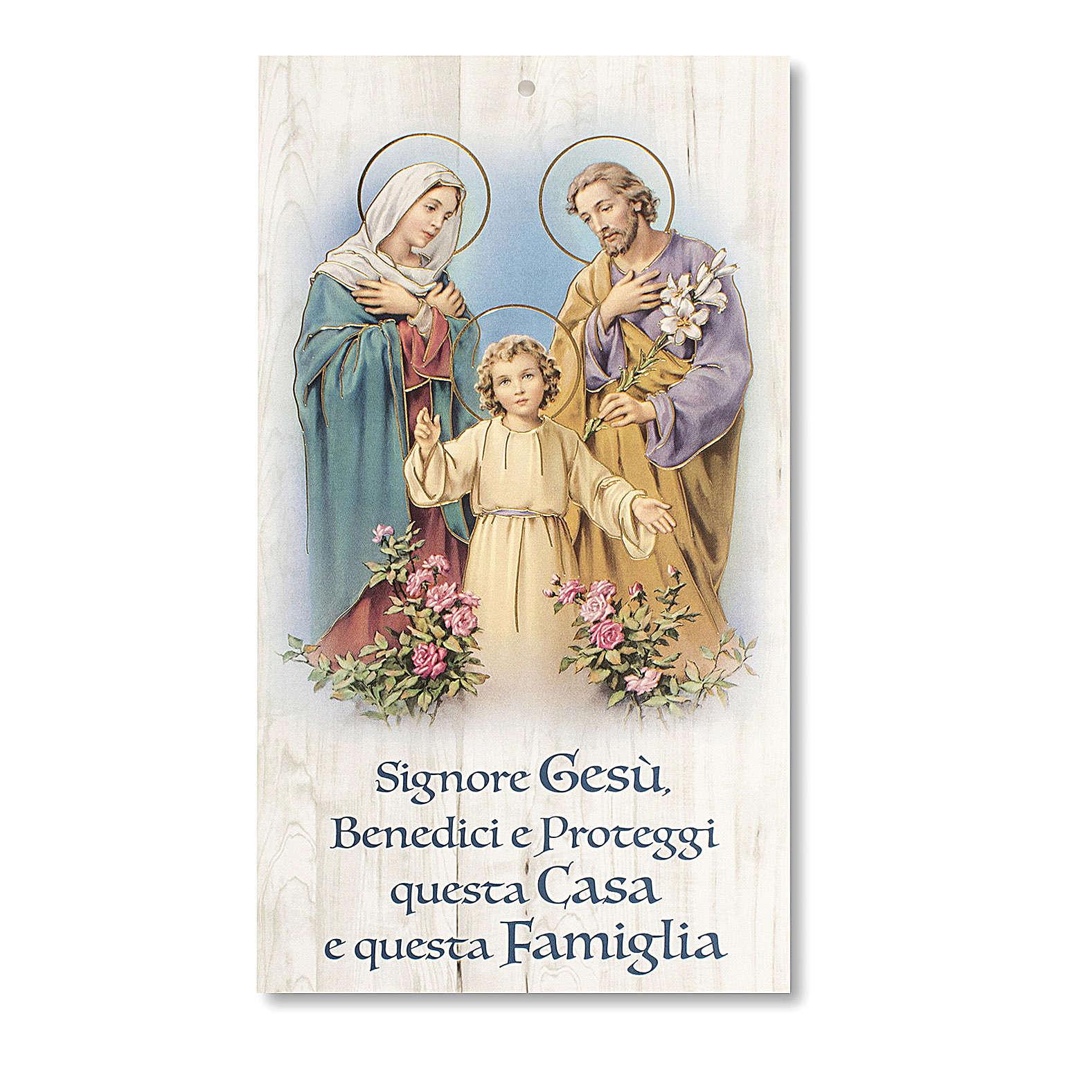 Bendición de la Casa cartulina Sagrada Familia con oración 3