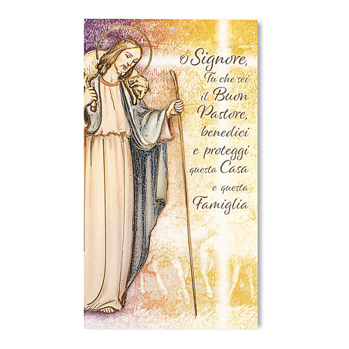 Card in parchment paper with Blessing of Home and prayer Jesus the good Shepherd 1