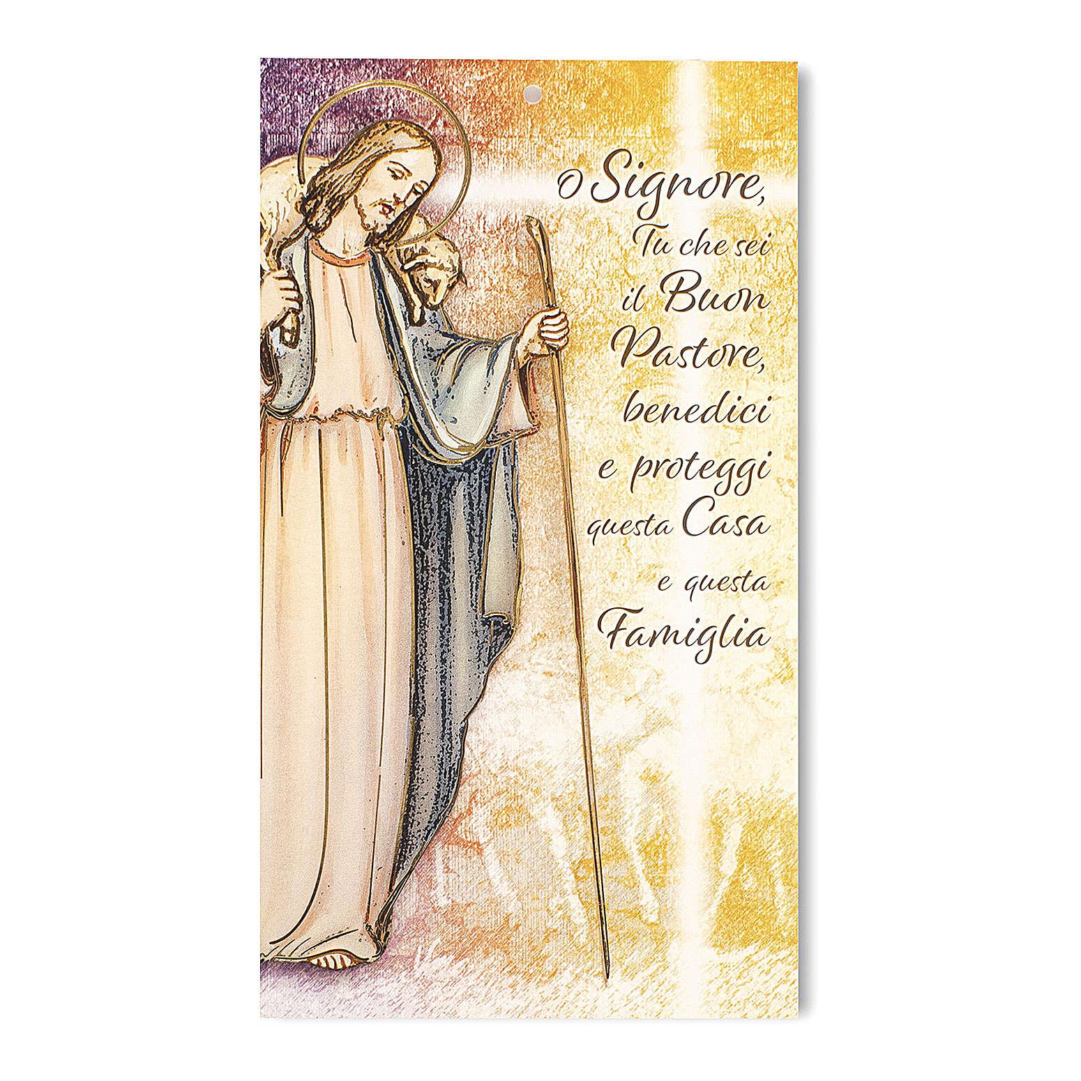 Bendición de la Casa cartulina Jesús Buen Pastor con oración 3