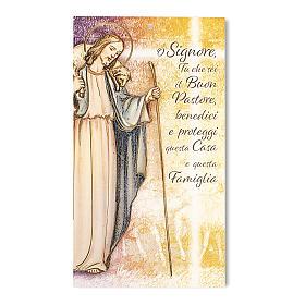 Bendición de la Casa cartulina Jesús Buen Pastor con oración s1