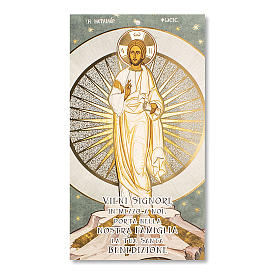 Card in parchment paper with Blessing of Home and prayer Transfiguration s1
