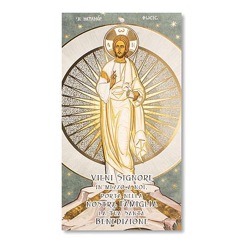 Cartulina Bendición de la Casa Transfiguración oración 1