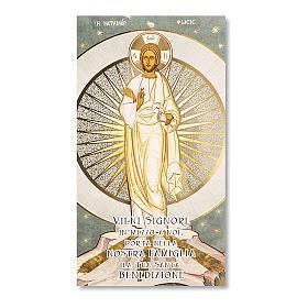 Accessori per Benedizione: Cartoncino Benedizone della Casa Trasfigurazione preghiera