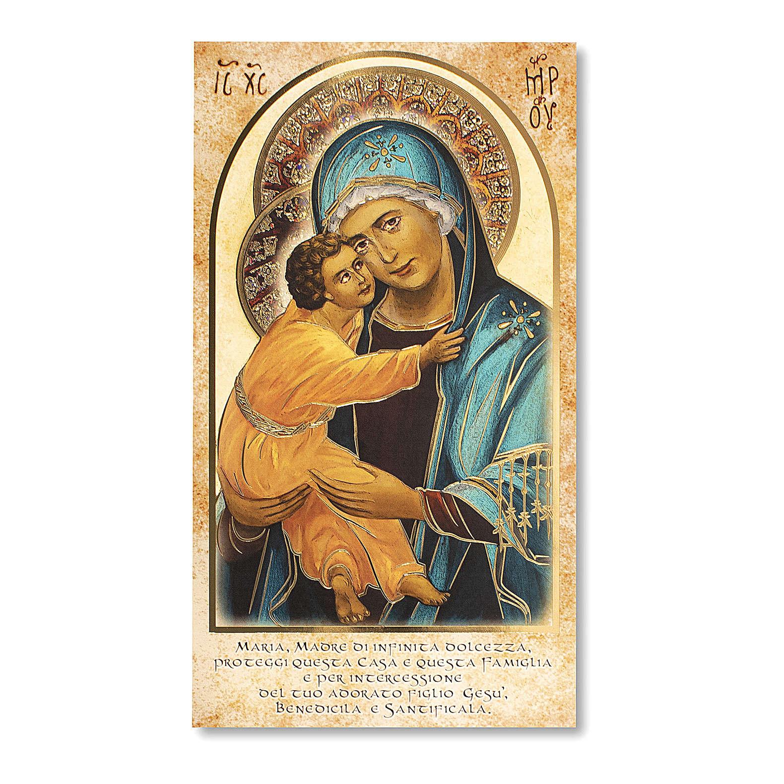 Kartonik Błogosławieństwo Domu Madonna z Dzieciątkiem z modlitwą 3
