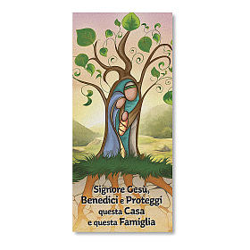 Card in parchment paper with Blessing of the Families and prayer Tree of Life s1