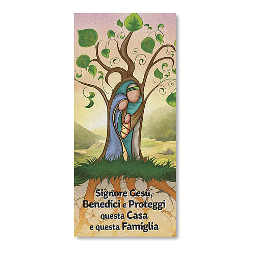 Card in parchment paper with Blessing of the Families and prayer Tree of Life 1