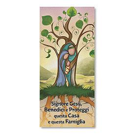 Bendiciones de las familias cartulina perlada Árbol de la Vida oración s1