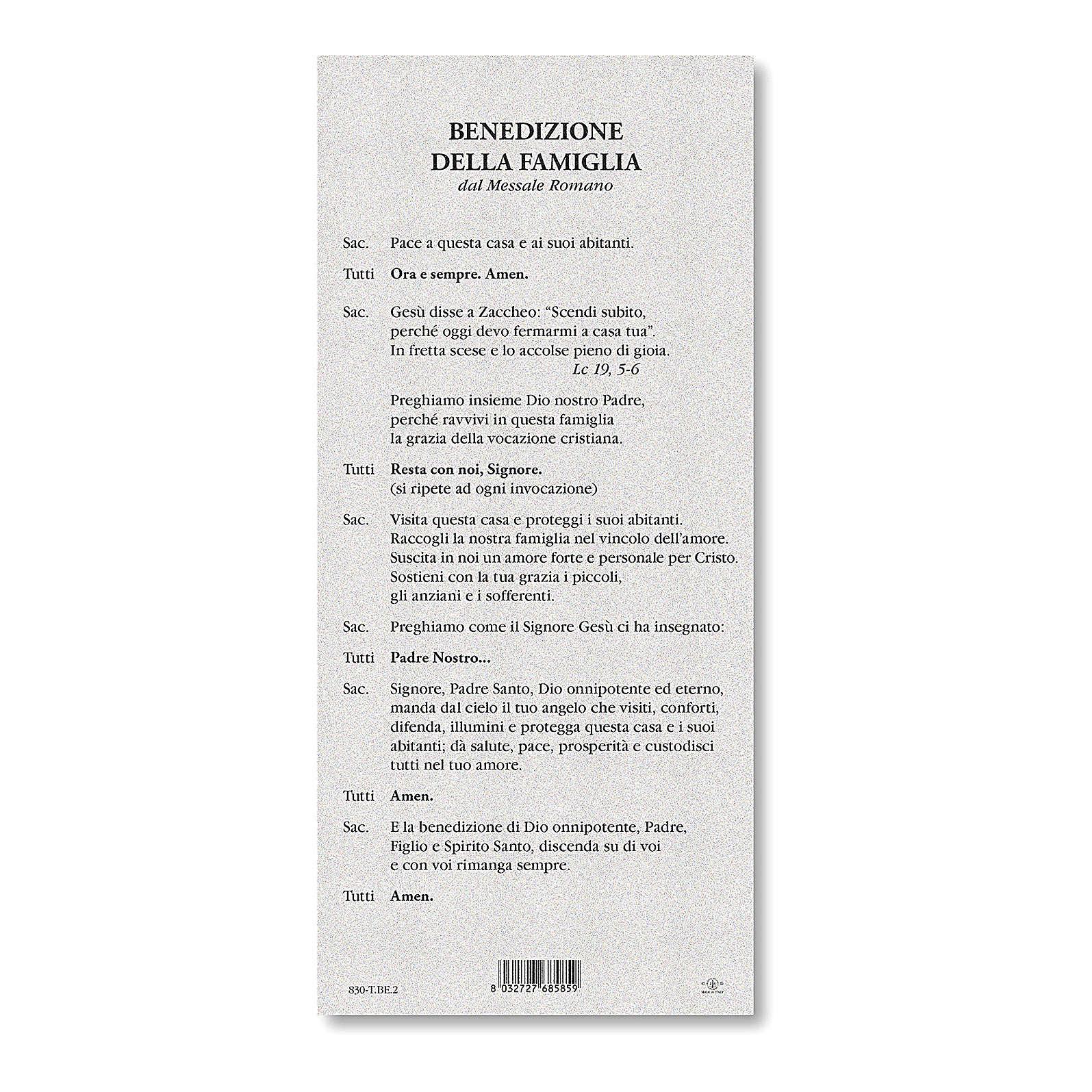 Benedizioni delle famiglie cartoncino perlato Albero della Vitapreghiera 3