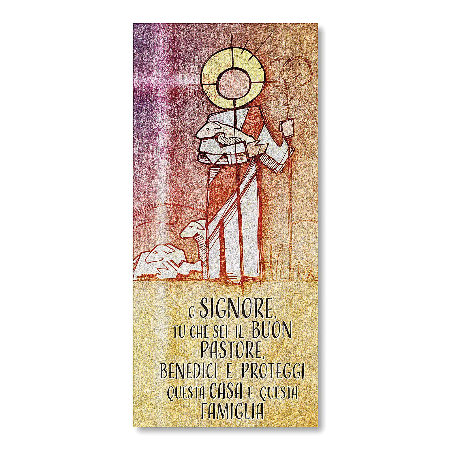 Cartoncino Benedizioni delle famiglie perlato Gesù Buon Pastore preghiera 3