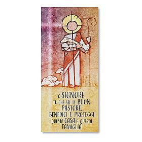 Cartoncino Benedizioni delle famiglie perlato Gesù Buon Pastore preghiera s1