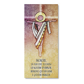 Card in parchment paper with Blessing of the Families and prayer Resurrected Jesus s1