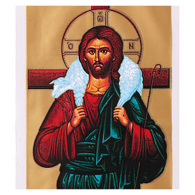 Busta porta olivo Domenica delle Palme Cristo Buon Pastore 200 pz s2