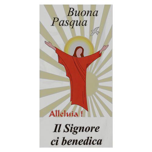 Sobre para olivo Domingo Ramos Jesús Resucitado (500 piezas) 2