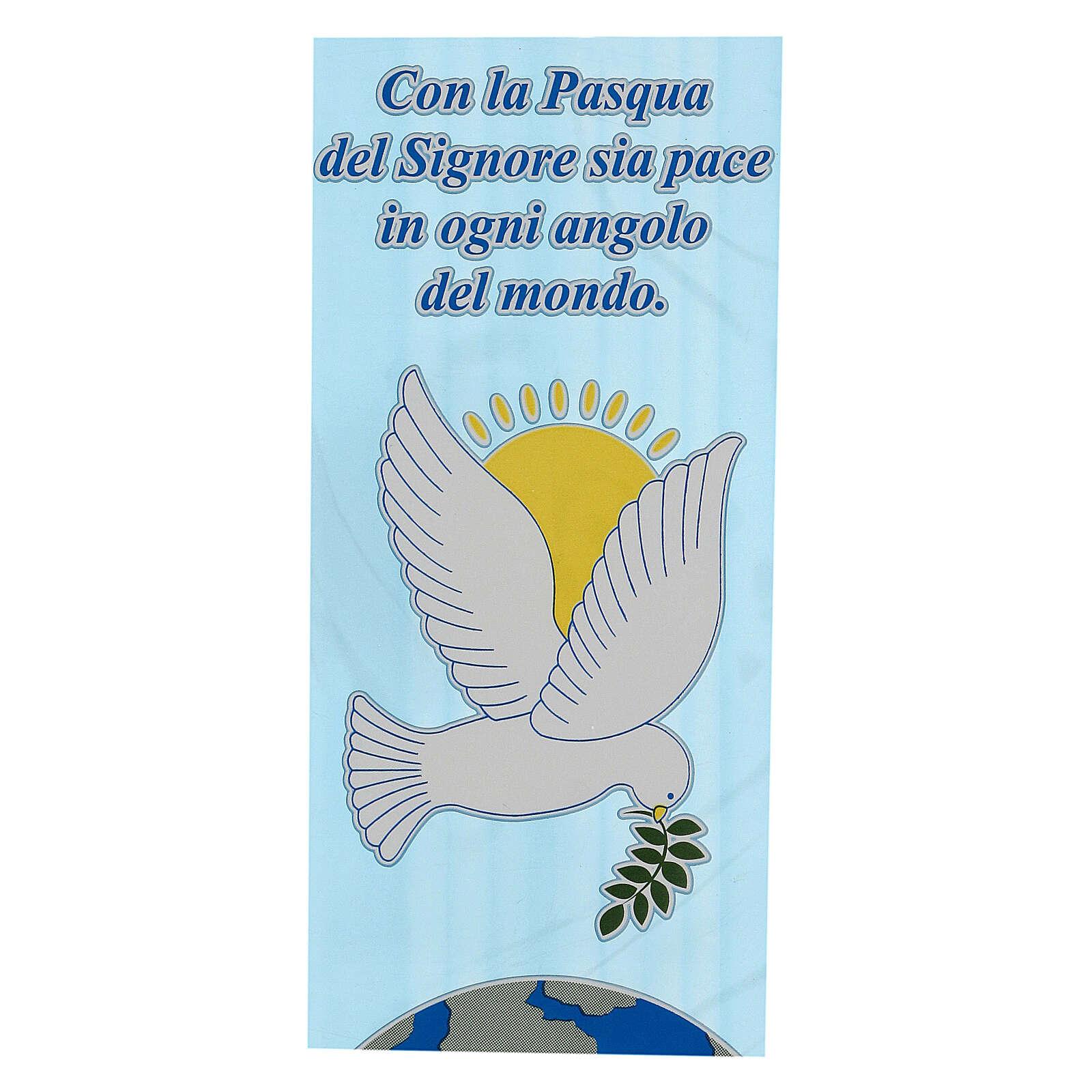 Sobre para olivo Domingo Ramos Paloma paz y mundo (500 piezas) 3