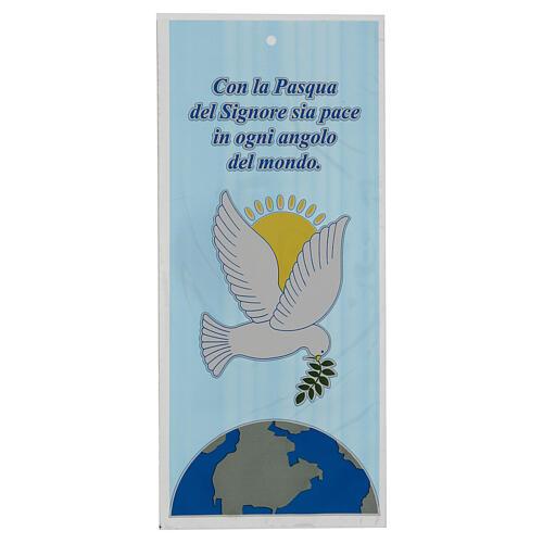 Sobre para olivo Domingo Ramos Paloma paz y mundo (500 piezas) 1