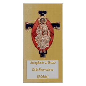 Sobre para olivo Domingo Ramos Jesús Pantocrátor (200 piezas) s2