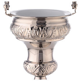 Nickel-plated brass bucket and sprinkle 12 in s2