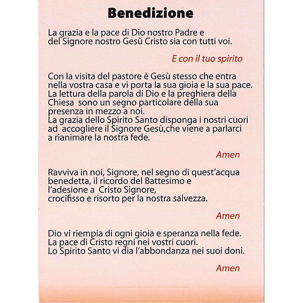 Carte avec  bénédiction 3