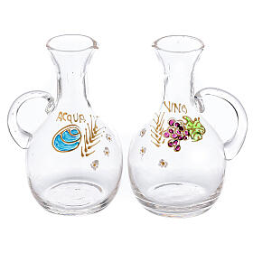 Cruet set in glass and nickel-plated brass Venise model with decorative ring 200 ml s1