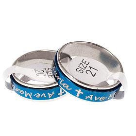 Caja anillo giratorios Ave María s2