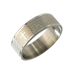 Our Father prayer ring in Spanish s1