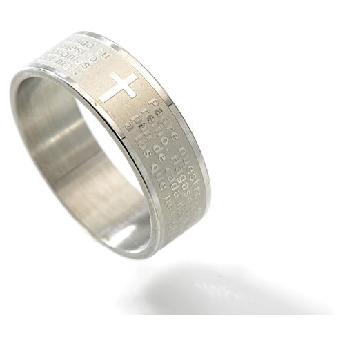 Our Father prayer ring in Spanish 2