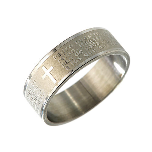 Our Father prayer ring in Spanish 1