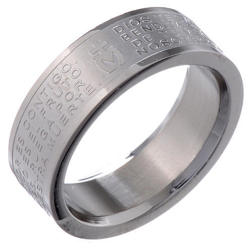 Hail Mary prayer ring in Spanish - stainless steel LUX 1