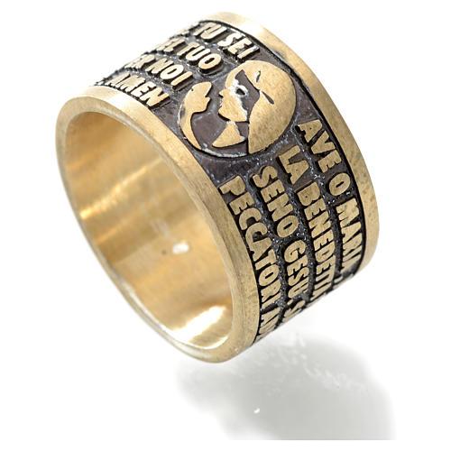 Ave Maria bronze prayer ring - ITALIAN 2